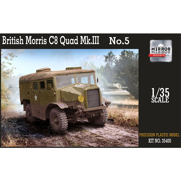 British Morris C8 Quad Mk III No 5