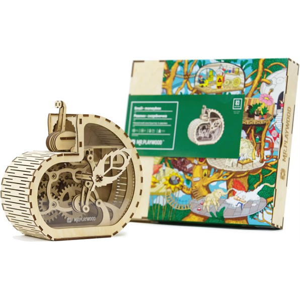 Snail Moneybox (83 Pieces) (200x170x195mm)