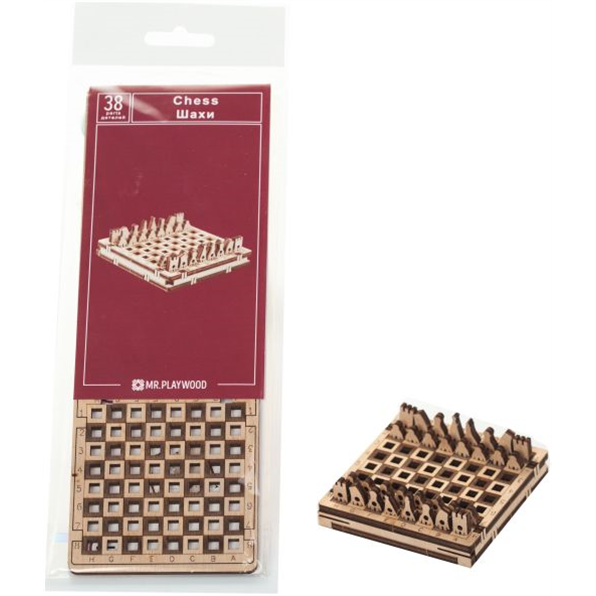 Chess (Game) (38 Pieces) (72x72x25mm)
